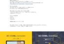 PHP7対応のEC-CUBE2.13.5は結局どうなった? 実はEC-CUBE2.17としてβ版すでにあります